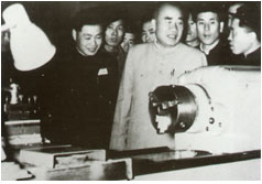 On April 11, 1959, Zhu De, Vice Chairman of the People's Republic of China visited Jinan for a visit